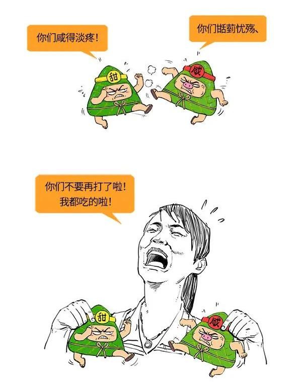 端午,别光顾着吃粽子(图1)